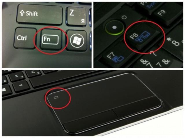 Ищите такие клавиши или кнопку.