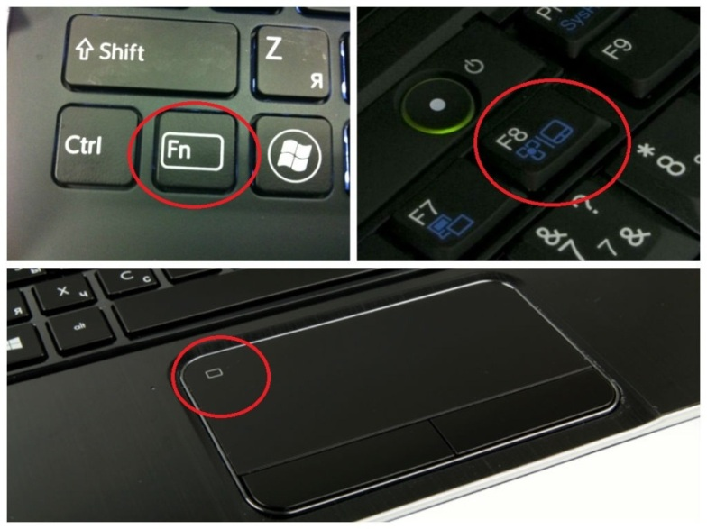 Как сделать чтобы кнопки f работали без fn