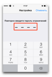 block site ios step two