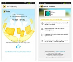 norton family android