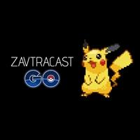 Как играть в Pokemon GO – гайд от Завтракаста