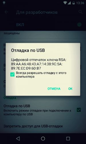 android-rooting-kingo2