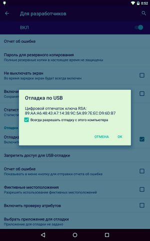 android-rooting-sony-prepare1