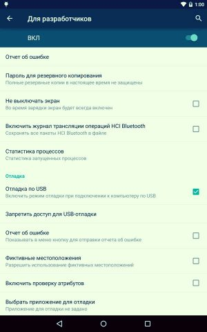 android-rooting-sony-prepare2