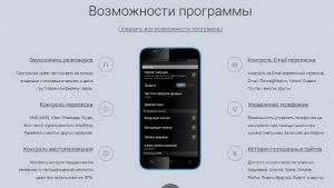 mobile_tool